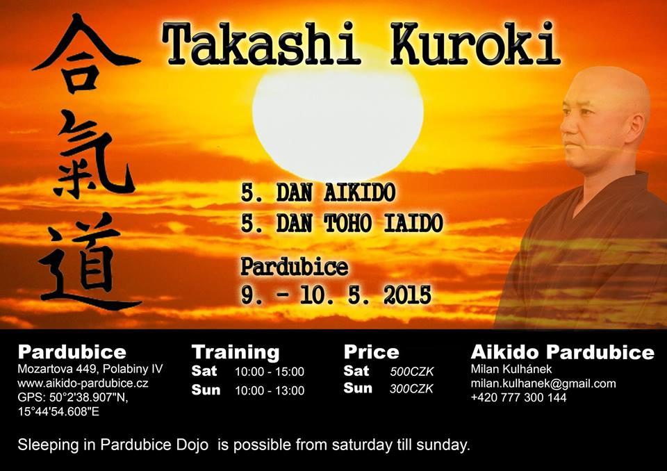 kuroki_seminar